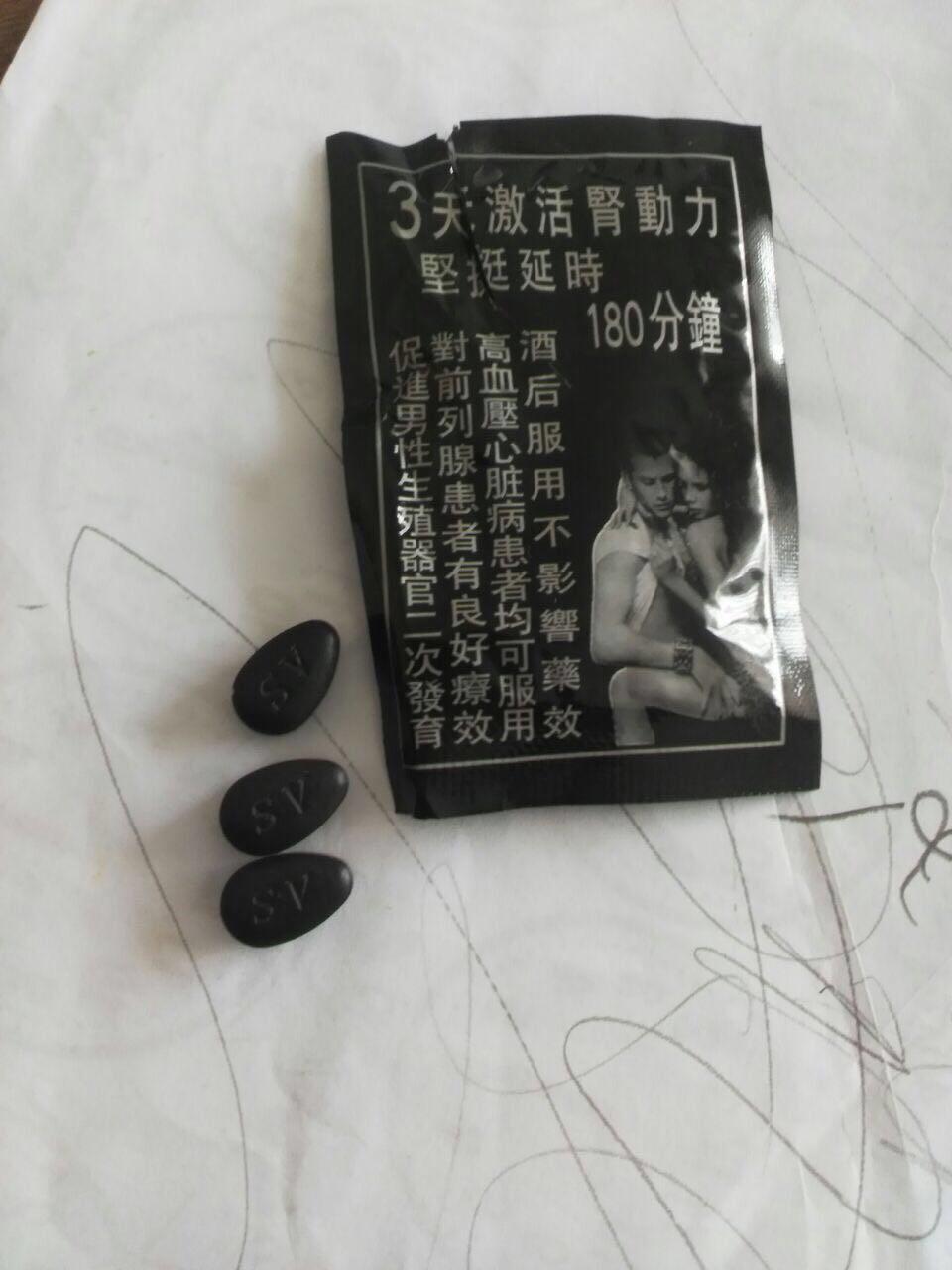 African Viagra 3lü 180mg